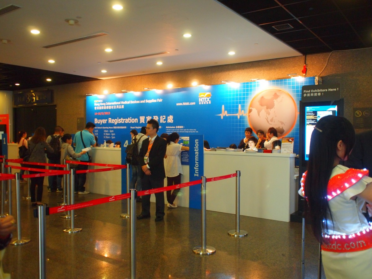 HK International Medical Devices & Supplies Fairs, 2013
