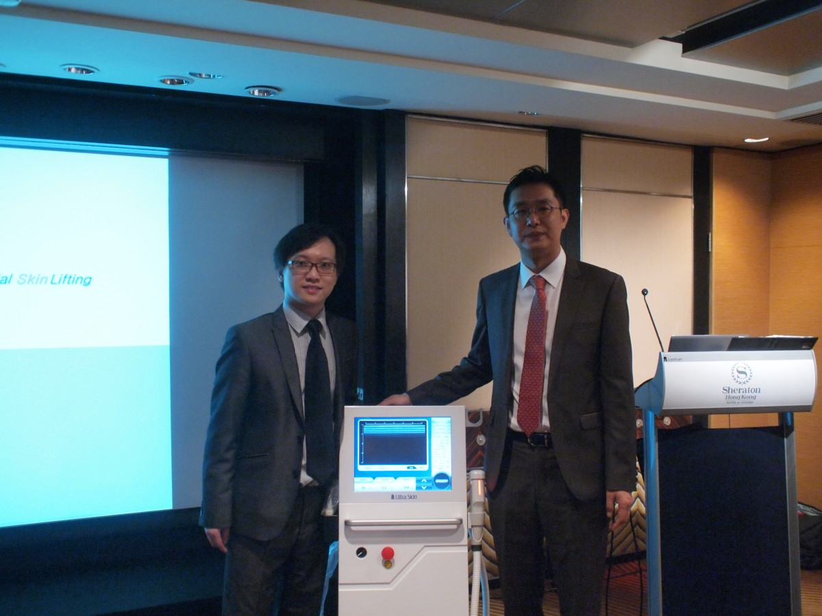 The Seminar of HIFU Technology & Device